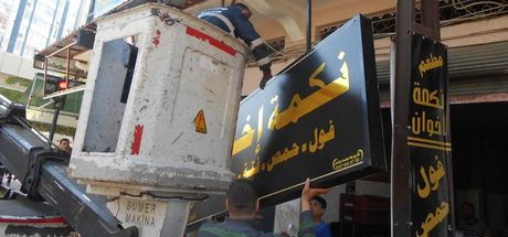 Adana'da Arapça tabelalar kaldırıldı
