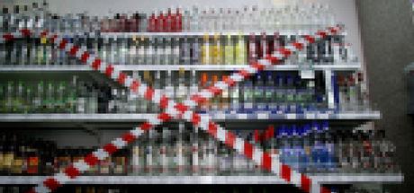 Antalya Valiliği'nden alkol yasağı! Emniyet'ten açıklama