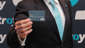 Milli kredi kartı 'TROY' artık cüzdanlarda