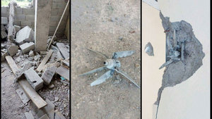Hakkari'de PKK'dan askeri birliğe taciz ateşi