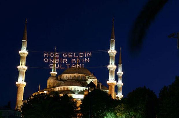 Hz. Muhammed Ramazan'da hangi duayı okurdu?