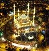 On bir ayın sultanı olan Ramazan, tüm Müslümanlar tarafından idrak ediliyor. Bu sene Ramazan