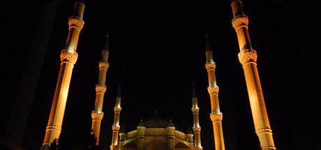 Ramazan ayı ibadetleri hakkında hadisler