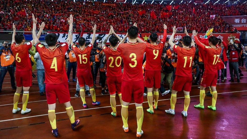 Çin U-20 Milli Takımı Almanya'da oynayacak