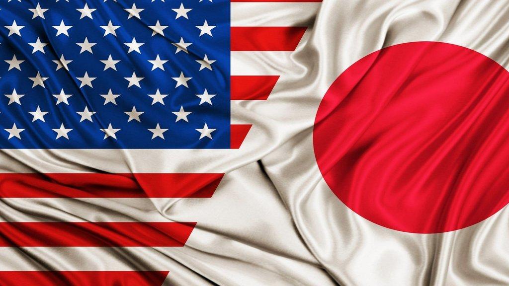 ABD ve Japonya arasında 20 milyar dolarlık teknoloji savaşı!