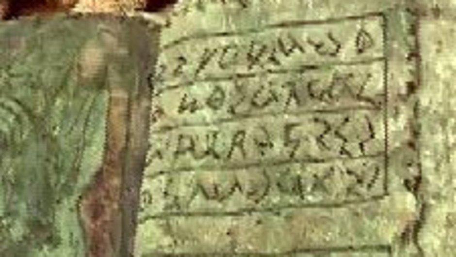 İbranice yazılı eser ele geçirildi!