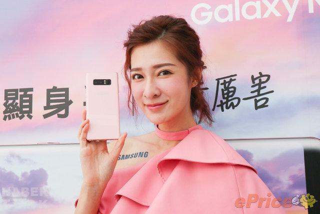 Samsung Galaxy Note 8 tanıtıldı! Samsung Galaxy Note 8 özellikleri ve fiyatı!