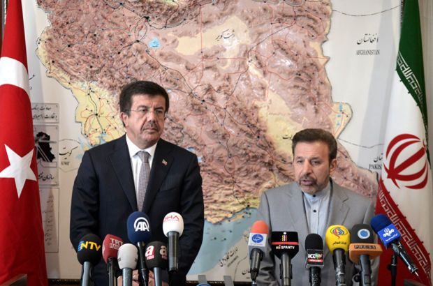 Katar  Türkiye İran  ekonomik ilişkiler Ekonomi Bakanı Nihat Zeybekci