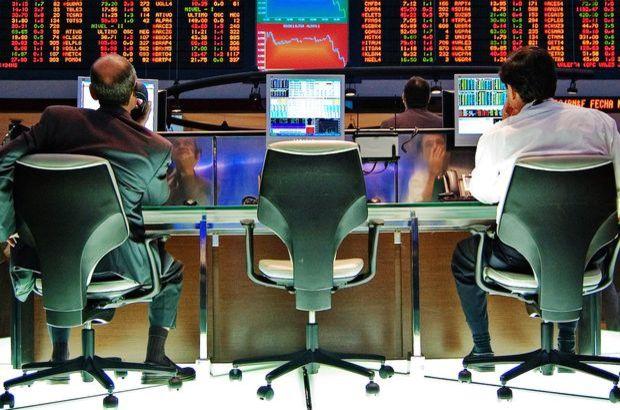 Dolarda küresel hareket yaşandı, risk primi düştü