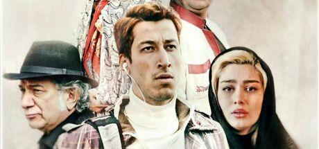İşçiler Aranıyor filminin afişi İran'ı karıştırdı