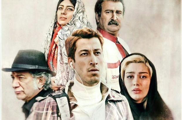 Bir film afişi İran'ı karıştırdı