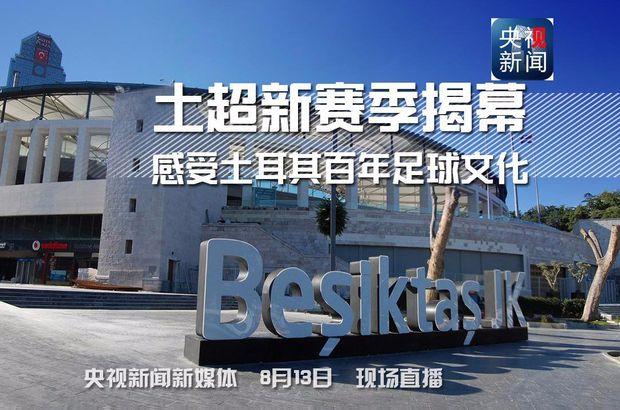 Çin'de moda Beşiktaş!