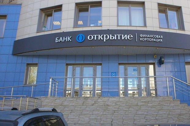 Rusya'nın en büyük özel bankası battı