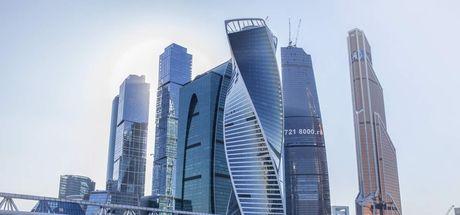 Türk devinin Moskova ofisinde arama
