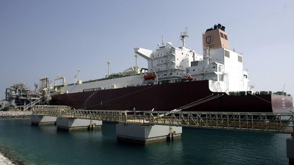 Botaş ve Katar Gaz arasında anlaşma