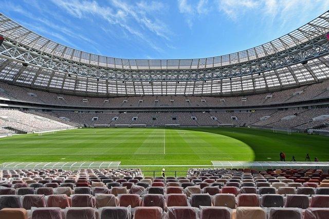 2018 Dünya Kupası Statları
