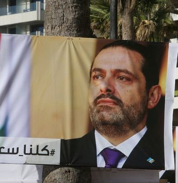 Lübnan Cumhurbaşkanı Mişel Avn, Başbakan Hariri