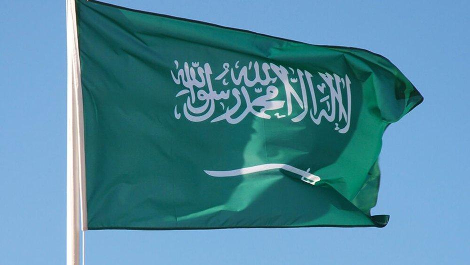 Suudi Arabistan İran