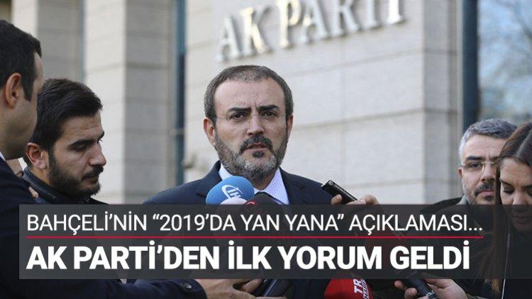 AK Parti Genel Başkan Yardımcısı Mahir Ünal, MHP Genel Başkanı Devlet Bahçeli'nin 'ittifak' mesajıyla ilgili konuştu.