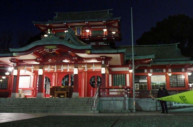 Japonya'da samuray kılıcıyla cinayet!