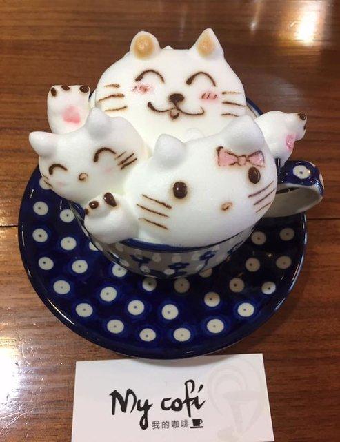 Tayvanlı sanatçıdan 3 boyutlu kahveler!