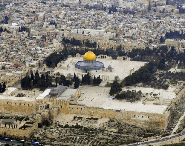 ABD, elçiliğini Kudüs'e taşıma tarihini erkene çekti