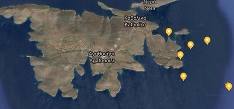 Ege'de göçmen faciası: 14 ölü!