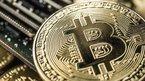 ABD'den Bitcoin alışverişlerine gizli takip