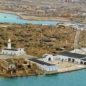 SUDAN'DA MEROİTİK DİLİNDE YAZILMIŞ TAŞ YAZITLAR BULUNDU