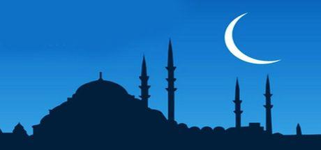 Ramazan ayı ne zaman? 2018 Ramazan bayramı tatili kaç gün olacak?
