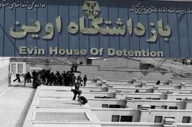 İngiltere vatandaşı İran'da gözaltında...
