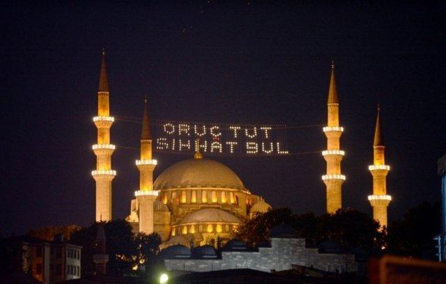 Ramazan'la ilgili hadisler