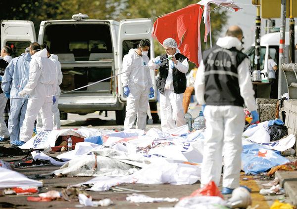 Felaket Kurbanlarını Kimliklendirme Birimi: Jet kazasında Türk ekip yoktu