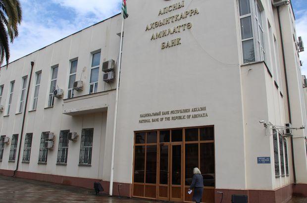 Abhazya, yatırım