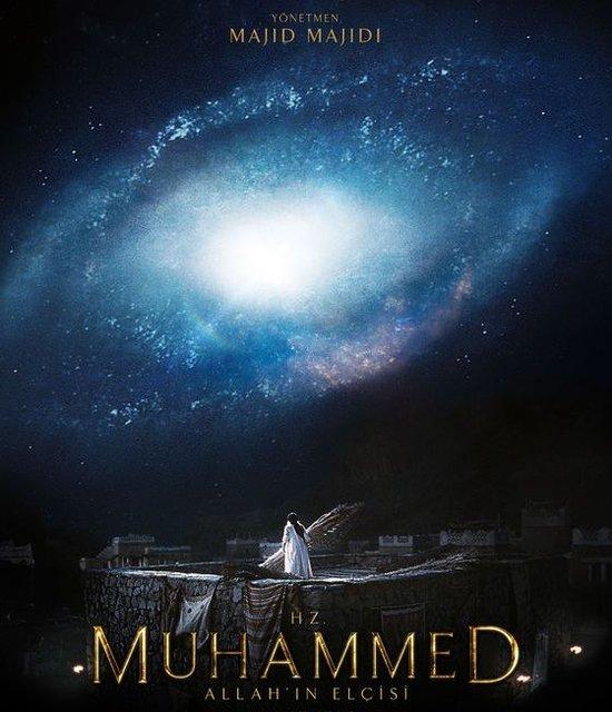 İslamiyet üzerine çekilmiş filmler listesi