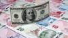 Merkez Bankası, dolar kurunun yükselişine karşı gerekli önlemleri alıyor mu?