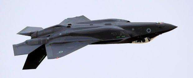 İsrail F-35 savaş uçaklarıyla hava saldırısı düzenleyen ilk ülke oldu!