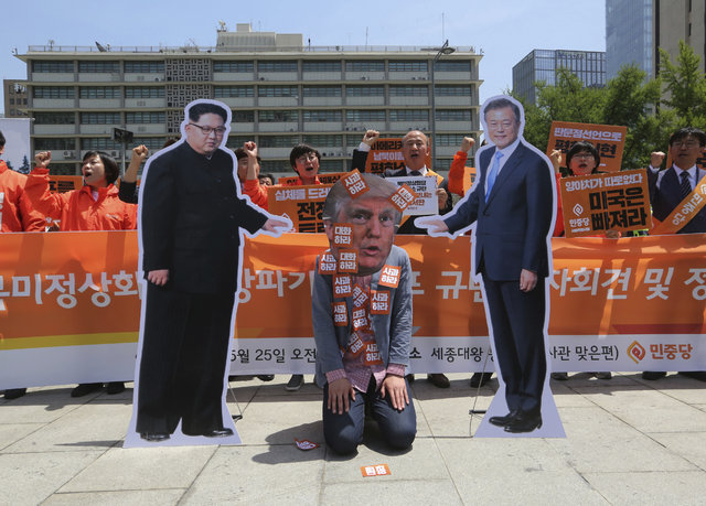 ABD-Kuzey Kore görüşmesi iptal oldu, Kim kahkaha attı