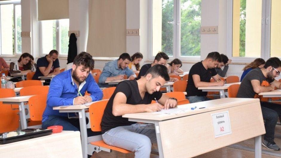 AÖF sonuçları açıklandı mı? 3 ders sınavı ne zaman?