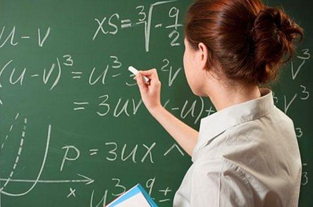 Sözleşmeli öğretmenlik mülakat sonuçları 2018 ne zaman açıklanacak? Detaylar haberimizde