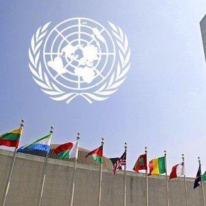 BM'DEN İSRAİL'E TEPKİ