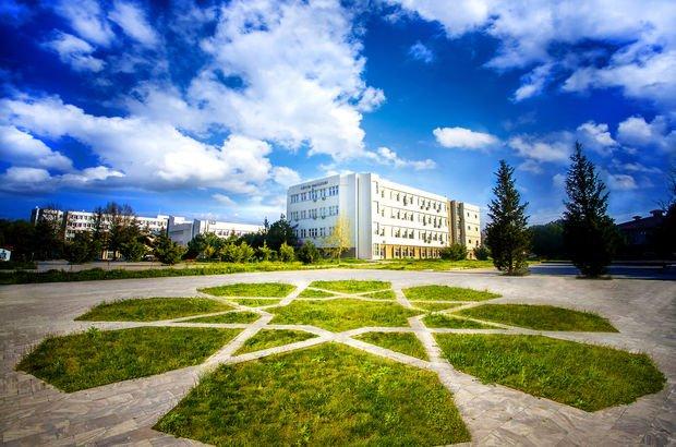 Uludağ Üniversitesi taban ve tavan puanları 2017!