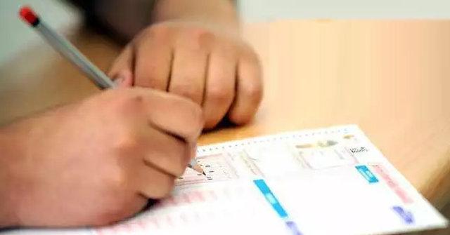 KPSS sonuçları: 2018 KPSS Öğretmenlik Alan Bilgisi Testi - ÖABT sonuçları için tarih belli oldu