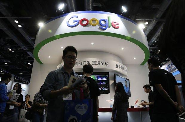 google çin