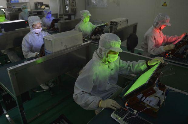 Samsung lcd fabrika