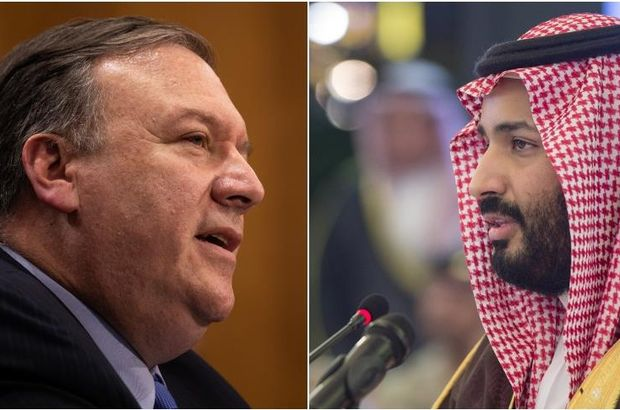 ABD Dışişleri Bakanı Pompeo, Salman ile telefonda görüştü