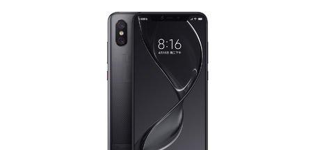 Xiaomi, Note 9 ile eşitledi!