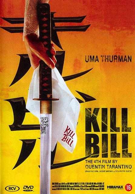 Sinema tarihinin en ikonik afişleri
