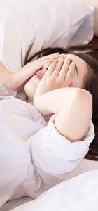 Uyku sorunları 5 yıldızlı otel konforunda tedavi ediliyor