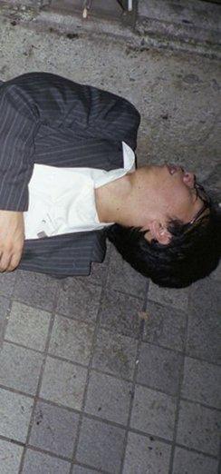 Fotoğrafta 'Japon İşi'